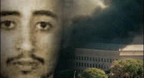 11 settembre: cosa accadde realmente al Pentagono?
